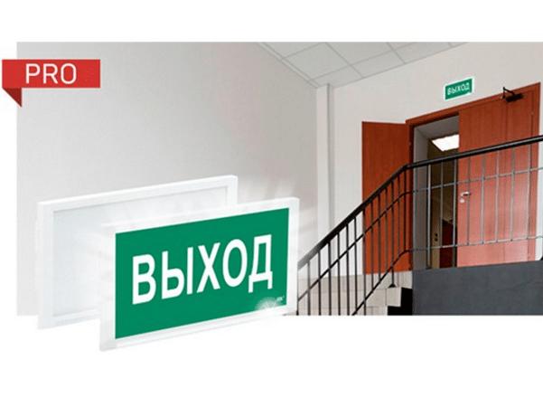 Световые указатели и аварийные светильники в одном корпусе ДПА 3000 от IEK®