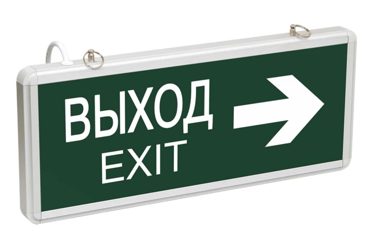 Двусторонние аварийно-эвакуационные светильники ССА IEK®